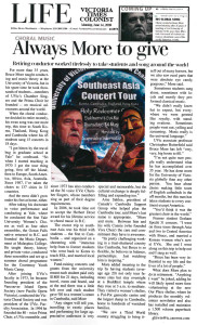 A 2009 Times Colonist article about Bruce More's retirement