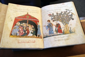 Facsimile of Maqamat manuscript produced in Iraq in 1237