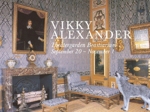 Faculty: Vikky Alexander